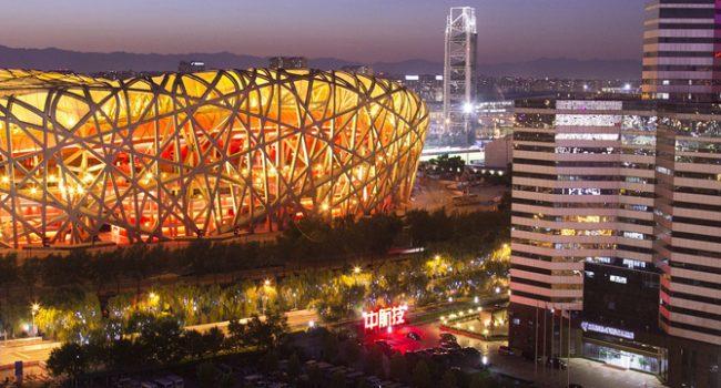 Пекин и Забранения град