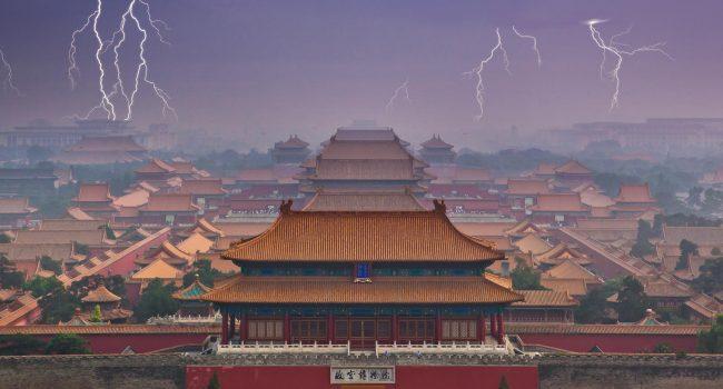 Класически Китай: Пекин-Шиан-Шанхай