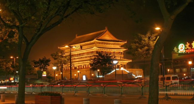 Поглед към Пекин