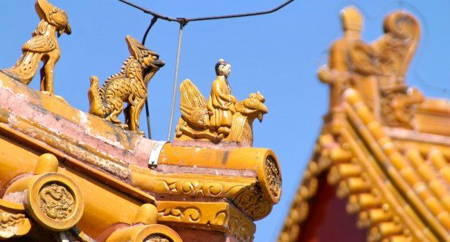 Частна обиколка на Пекин