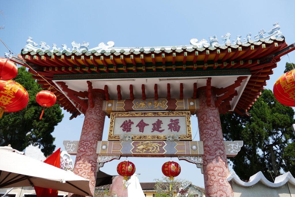Ден 8:    Разглеждане на Сайгон-Хойан