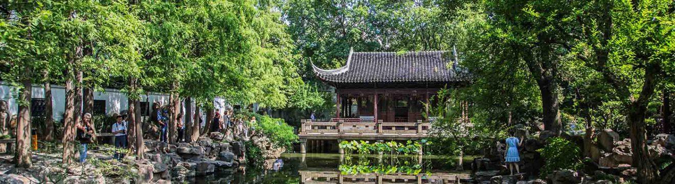 Градината Ю Юан