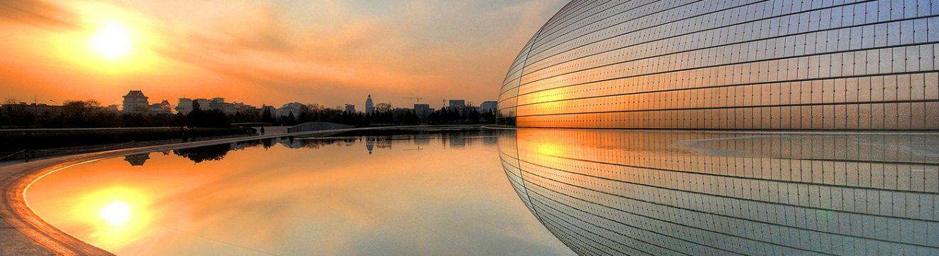 Пекинската опера