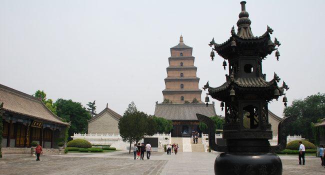 Пагодата на Голямата дива гъска