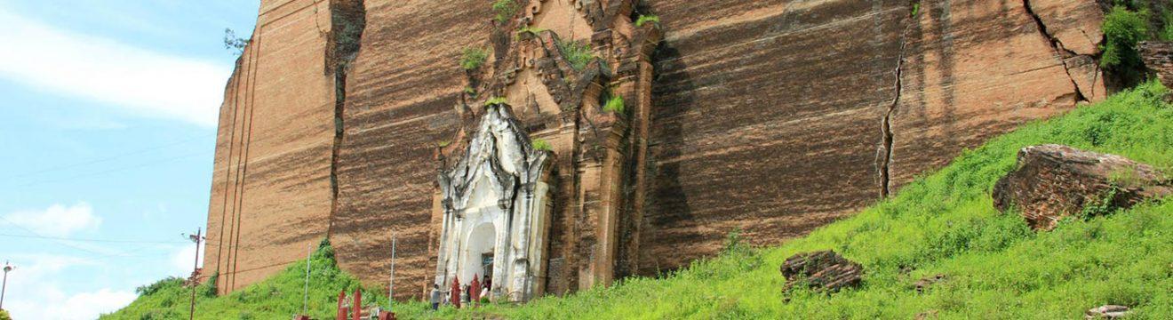 Пагодата  Мингун