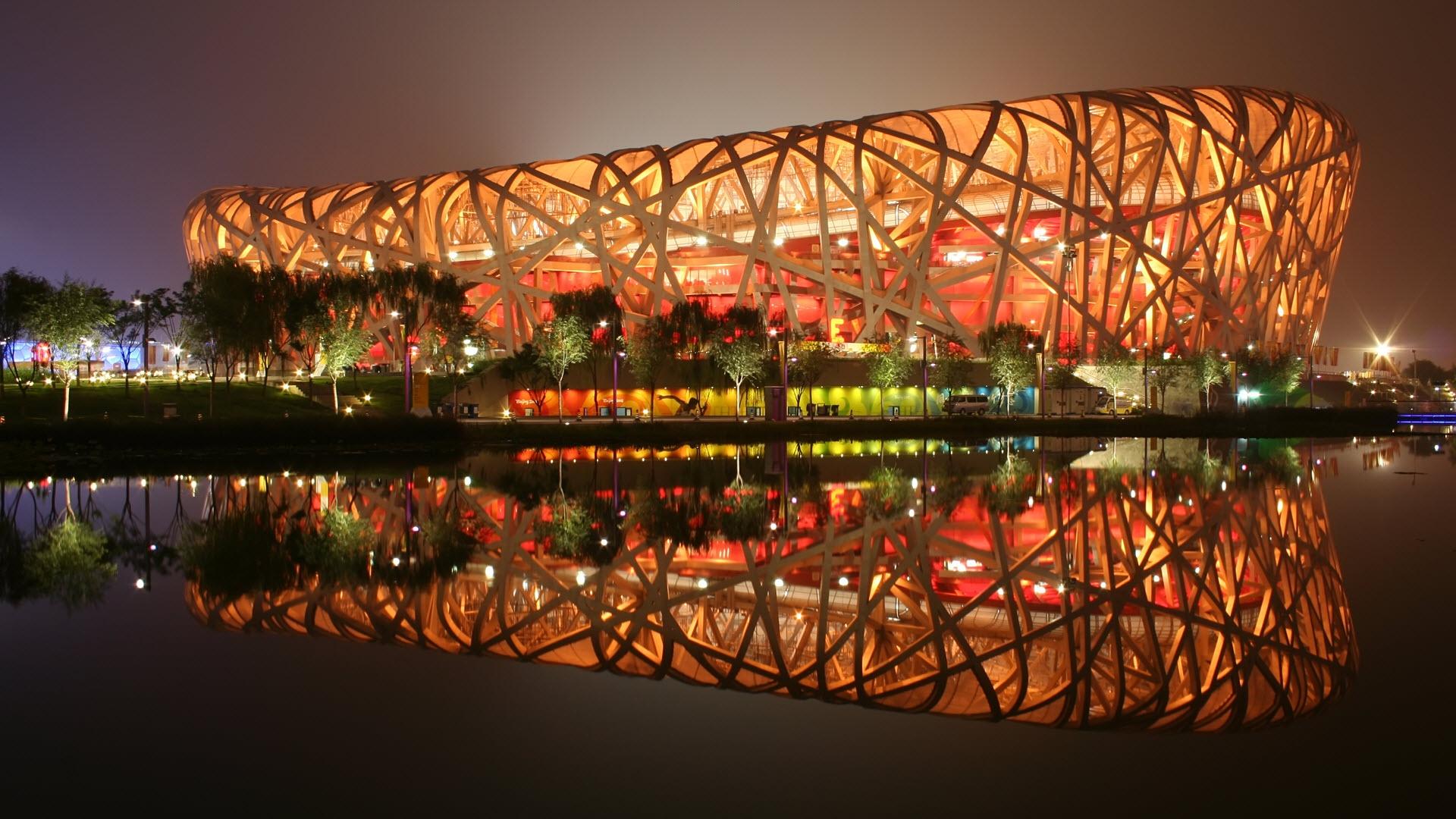 Ден 4. Пекин